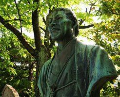 龍源寺の近藤勇像