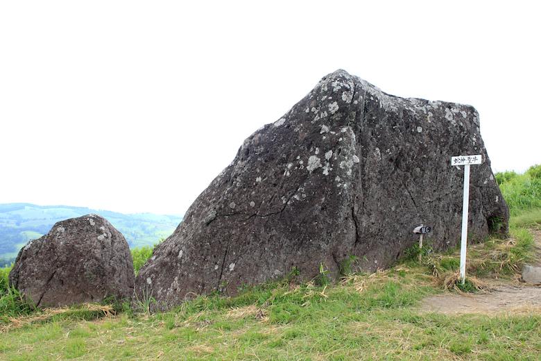 押戸石の丘 鏡石