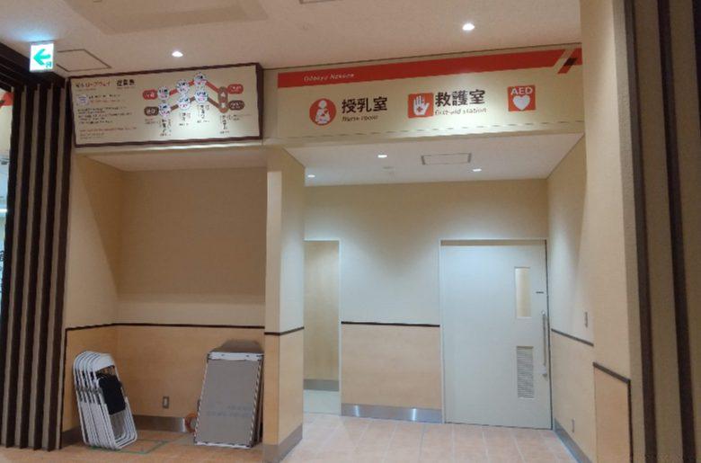 早雲山駅の授乳室