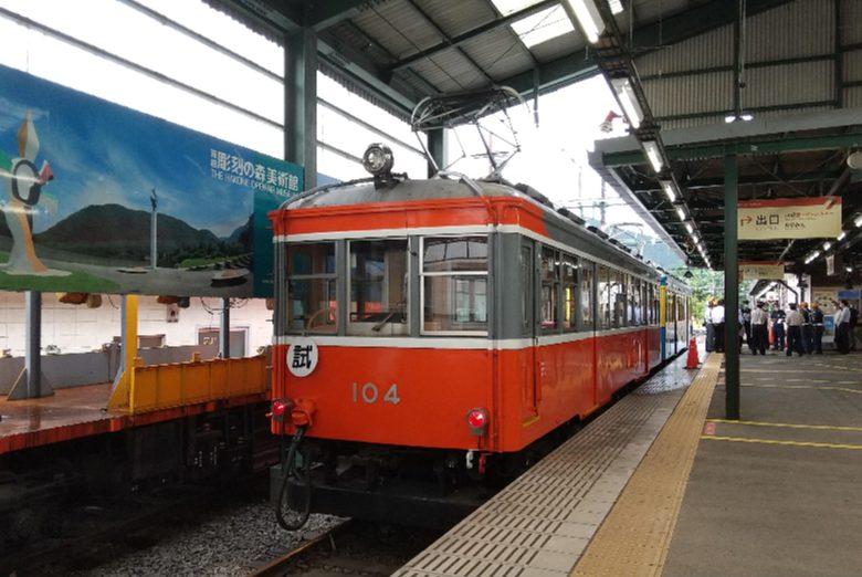 7月23日より、箱根登山電車の運転再開!