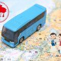 ひょうご五国交流バスツアー企画