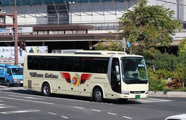 兵庫県外からの旅行者が対象