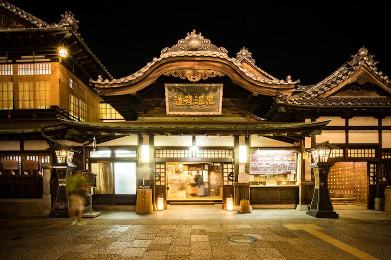 【金曜夜発】道後温泉&ビール工場見学ツアー