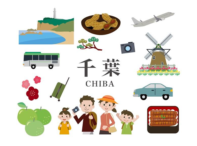 千葉県の貸切バス助成金制度一覧