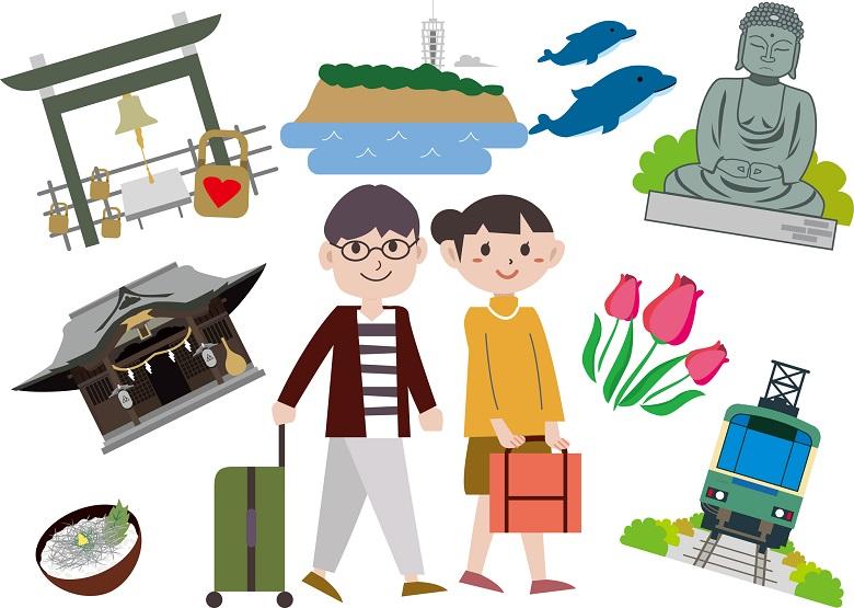 神奈川県の貸切バス助成金制度一覧