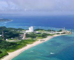 JAXA種子島宇宙センター