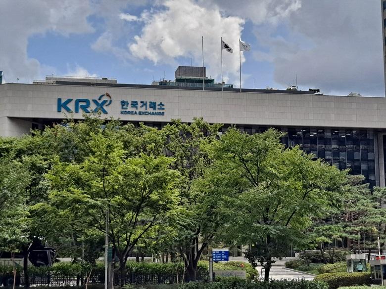 韓国取引所KRX広報館