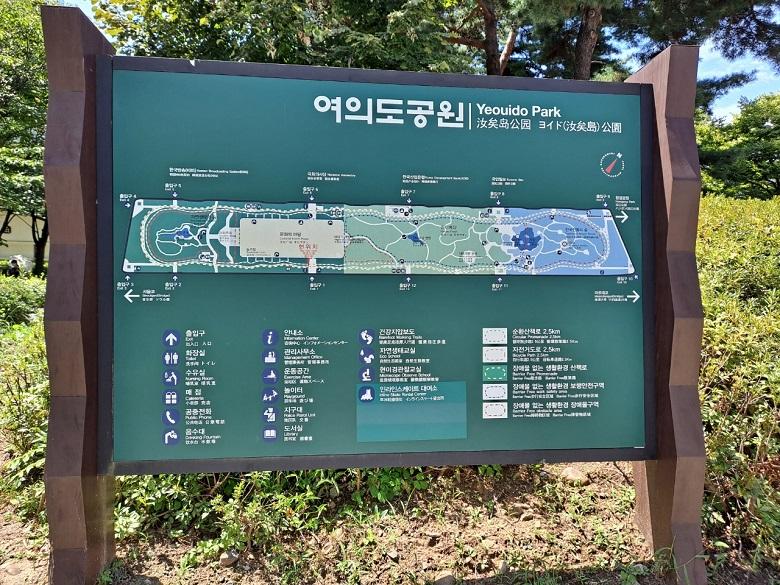 ヨイド公園の地図